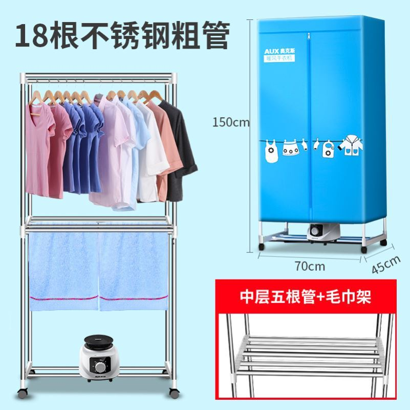 烘干机干衣机家用大号烤衣服风干机小型迷你暖风烘衣速干衣烘衣机