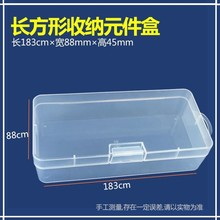Transparent parts, mobile phone maintenance tools, storage box, main board, plastic storage box, tweezers, screwdriver accessories.