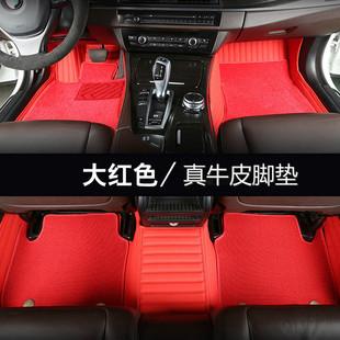 新款哈弗h2s h5 h3f5 f7h6copue m6c30c50汽车真皮脚垫全包地踏垫