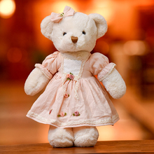 七夕礼物毛绒玩具(小)熊公仔(小)号ca11生可爱ra公主泰迪熊玩偶
