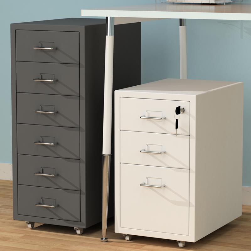 办公室文件柜铁皮收纳储物矮柜移动带锁小柜子桌下海尔默抽屉柜