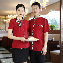 服务员工作服短袖 新款夏装 lo11姐 酒24 火锅店茶楼大码