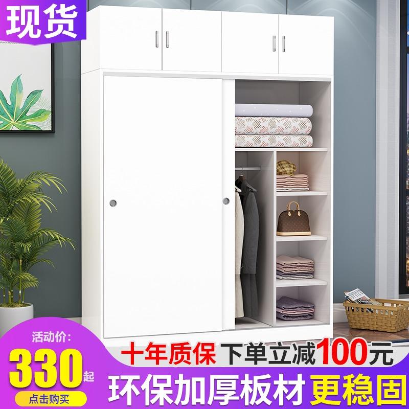衣柜实木现代简约柜子卧室收纳简易储物经济型出租房用推拉门衣橱
