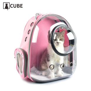猫包宠物外出包猫笼子太空包便携舱包双肩狗狗背包书包装猫咪用品