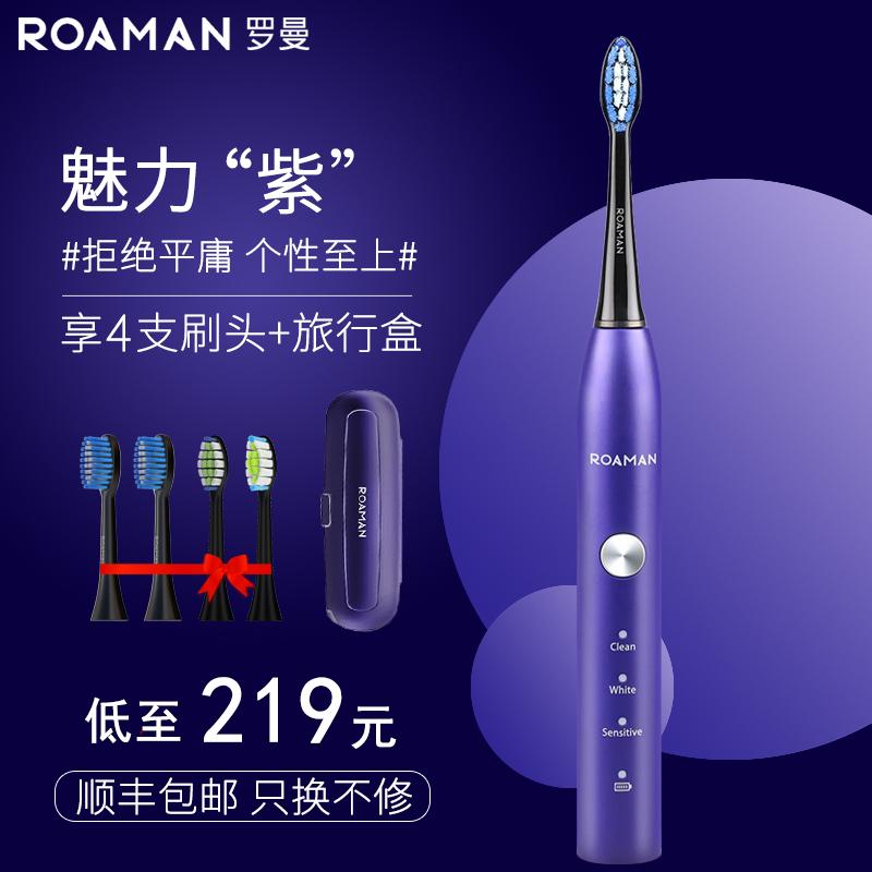 罗曼电动牙刷T5情侣套装家用防水充电式自动声波软毛牙刷成人男女