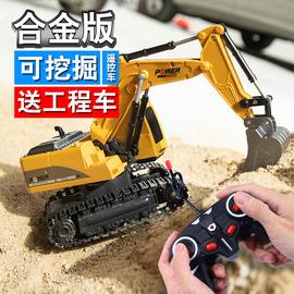 儿童电动遥控挖掘机玩具仿真挖机挖土机勾机工程男孩玩具汽车合金