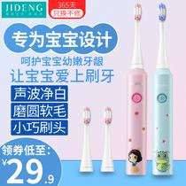 吉登儿童电动牙刷男女3-6-12岁小孩非充电式软毛防水自动声波牙刷