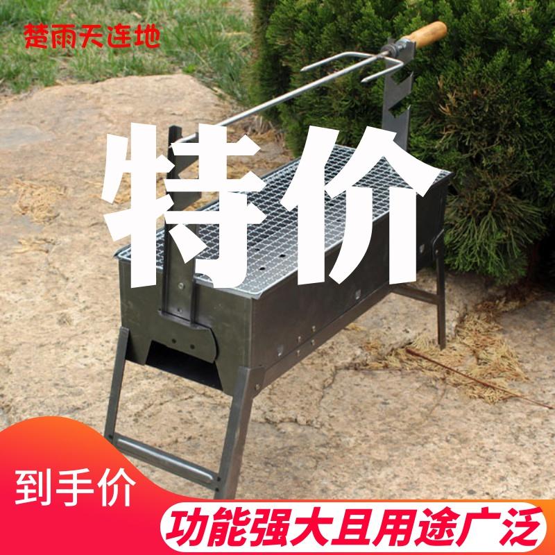 烧烤架子家用烤羊腿架烧烤炉折叠户外烧烤工具全套木炭烤炉子11