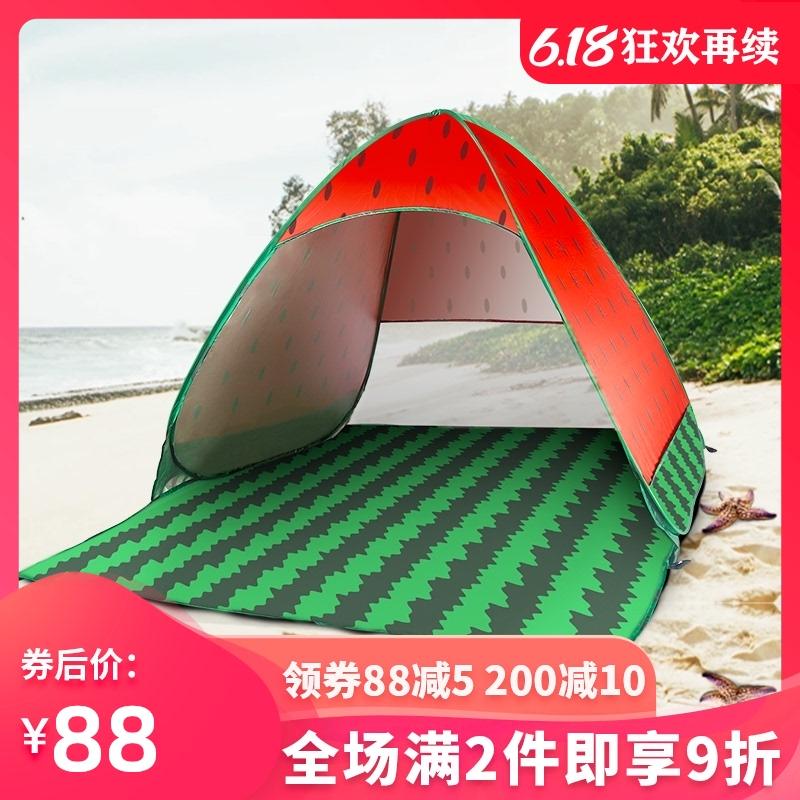 全自动免搭建旅游海边沙滩遮阳速开户外野餐超轻简易儿童小帐篷