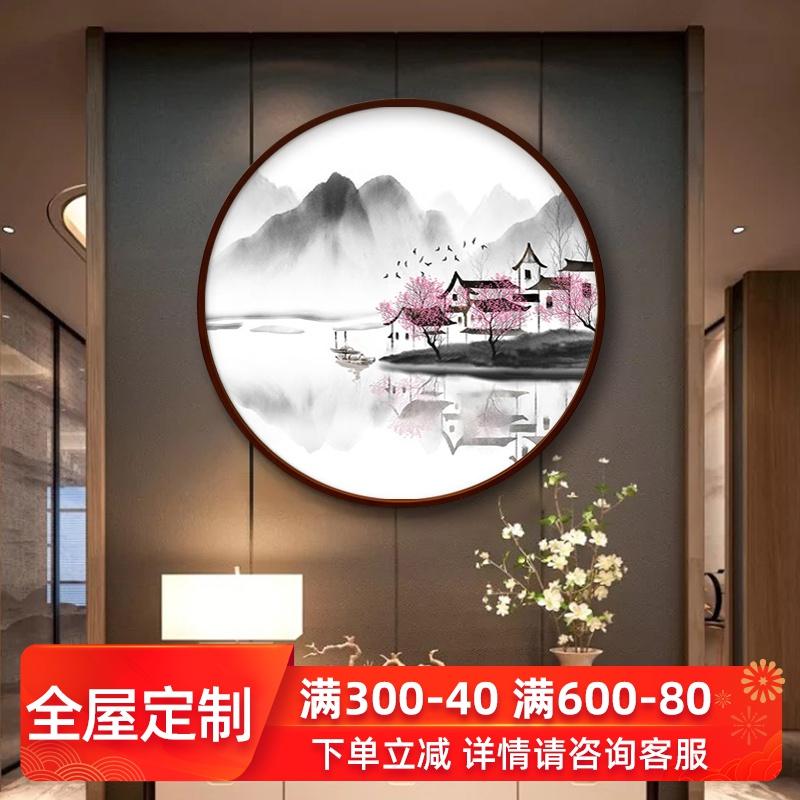 新中式装饰画圆形客厅现代中式挂画江南水墨中国风玄关走廊餐厅画