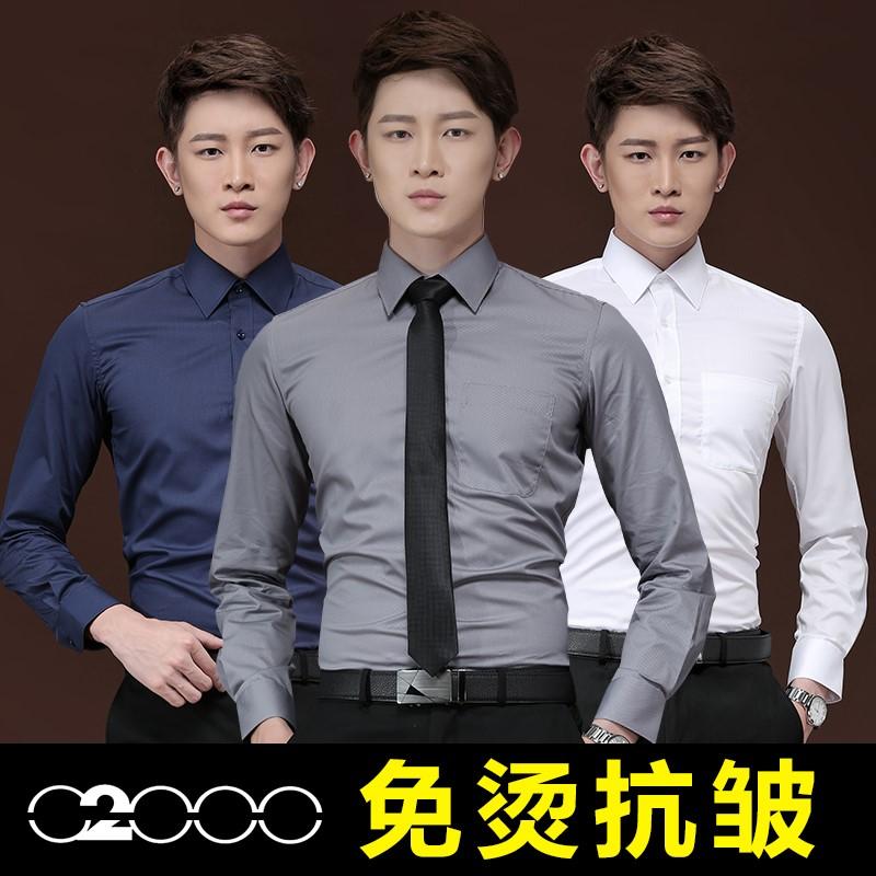 衬衫男长袖韩版商务白色修身职业上班免烫伴郎衬衣regular fit款