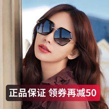 Helen Keller Sunglasses Women 2020 new fashion brand glasses polarized myopia Sunglasses UV protection