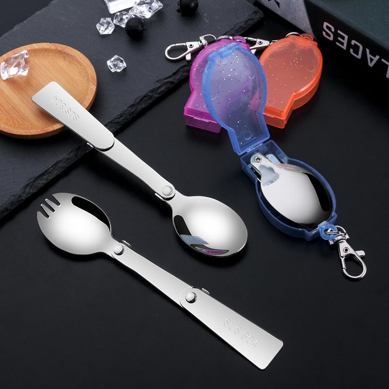 304不锈钢折叠勺筷子勺子套装学生儿童便携餐具叉子随身收纳盒ins