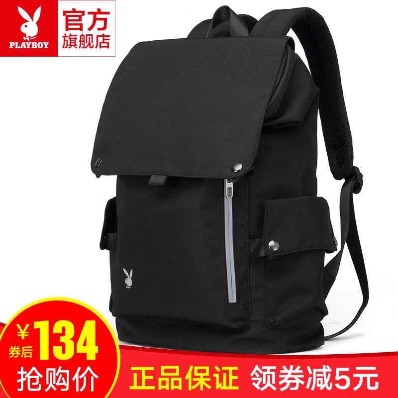花花公子男士双肩包时尚潮流休闲高中学生书包大学生电脑旅行背包