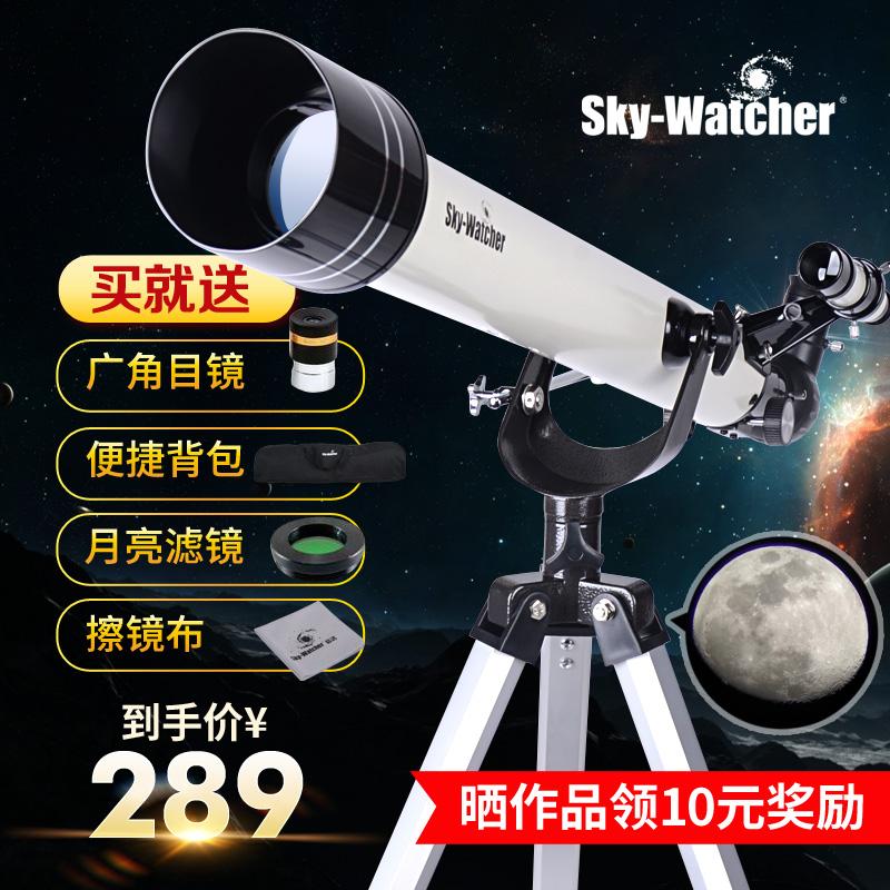 天文望远镜儿童天文太空高清成人高倍学生夜视望远镜专业观星目镜