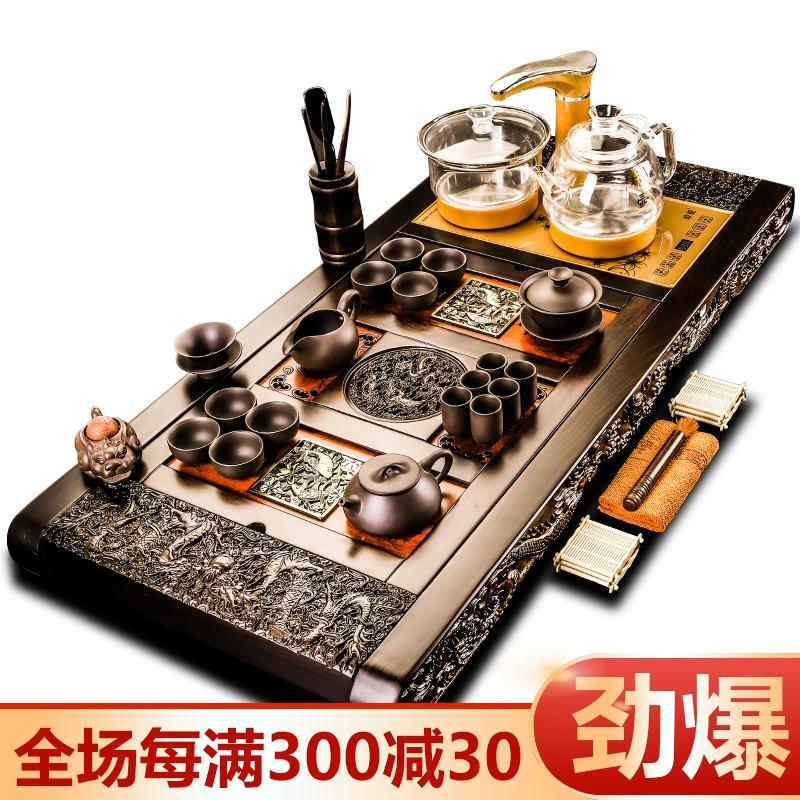 黑檀实木茶盘茶具套装陶瓷紫砂整套全自动一体功夫茶台茶海家用