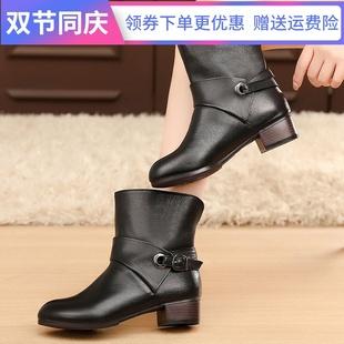 春秋季真皮方跟靴子帅气马丁靴透气单靴套筒短靴软底女靴大码皮靴
