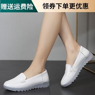 真皮防滑牛筋底护士鞋圆头平底小白鞋休闲女鞋软底学生单鞋妈妈鞋图片