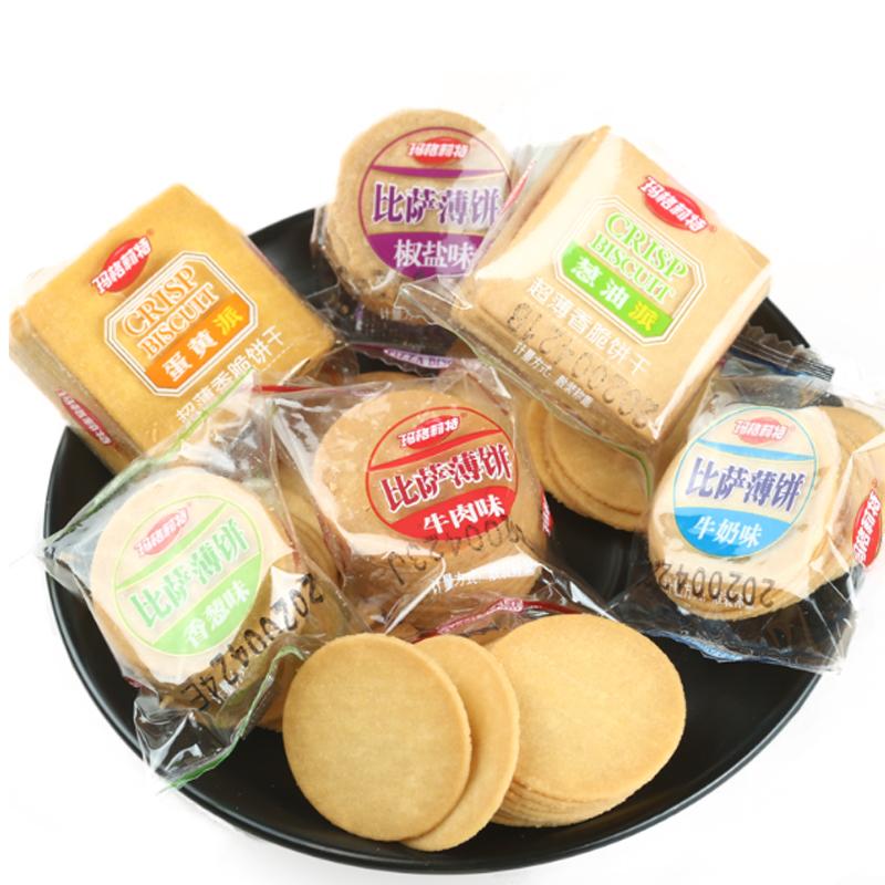 玛格莉特超薄脆小吃饼干葱油零食早餐整箱散装多口味包装休闲食品