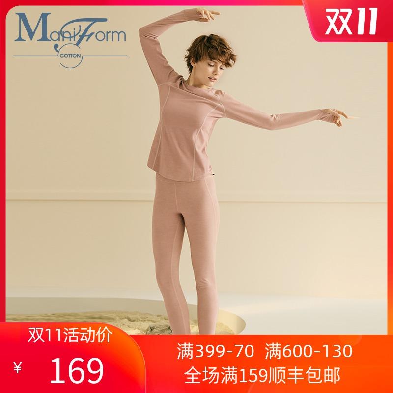 曼妮芬棉质生活瑜伽风棉质女士保暖衫秋衣秋裤打底内衣套装 YS