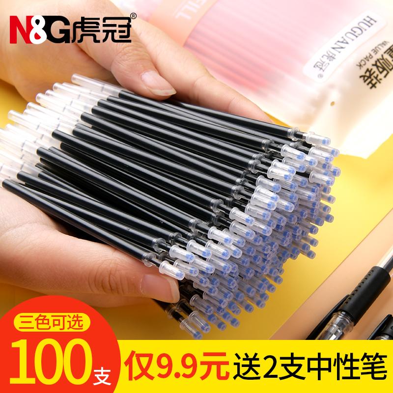 100支笔芯0.5黑色中性笔芯教师红色蓝色笔芯0.38全针管子弹头学生用碳素水笔批发速干考试专用黑笔替换笔芯