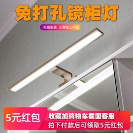 led镜柜灯专用镜前灯卫生间厕所北欧浴室柜化妆梳妆台免打孔镜灯