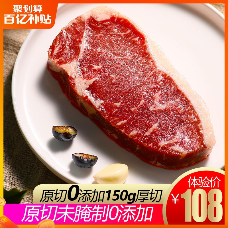 御牛满地澳洲原切西冷牛排新鲜黑椒儿童套餐牛肉未腌制0添加牛扒