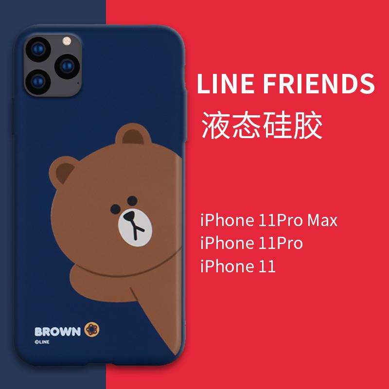 DESIGN SKIN新款x苹果11液态硅胶手机壳linefriends布朗熊iphone11promax全包软壳pro可爱max情侣女款男