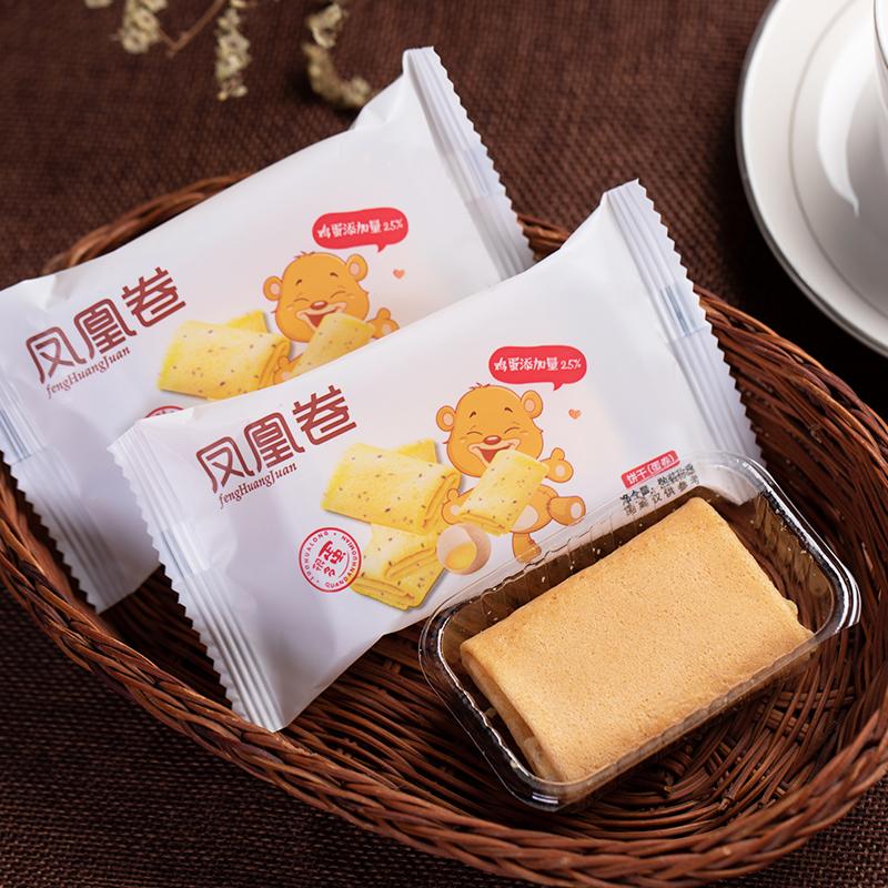 《新品上市》洛华隆经典凤凰卷零食礼包早餐办公室糕点42小包