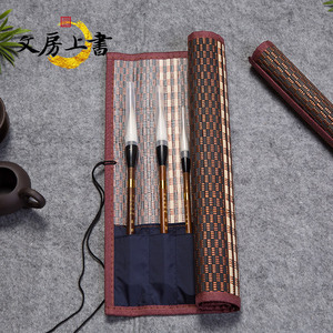 Writing brush curtain with pocket Large stationery Calligraphy supplies Painting tools Painting material Placement protection Brush writing brush holder Bamboo brush holder with pocket Storage book French painting supplies