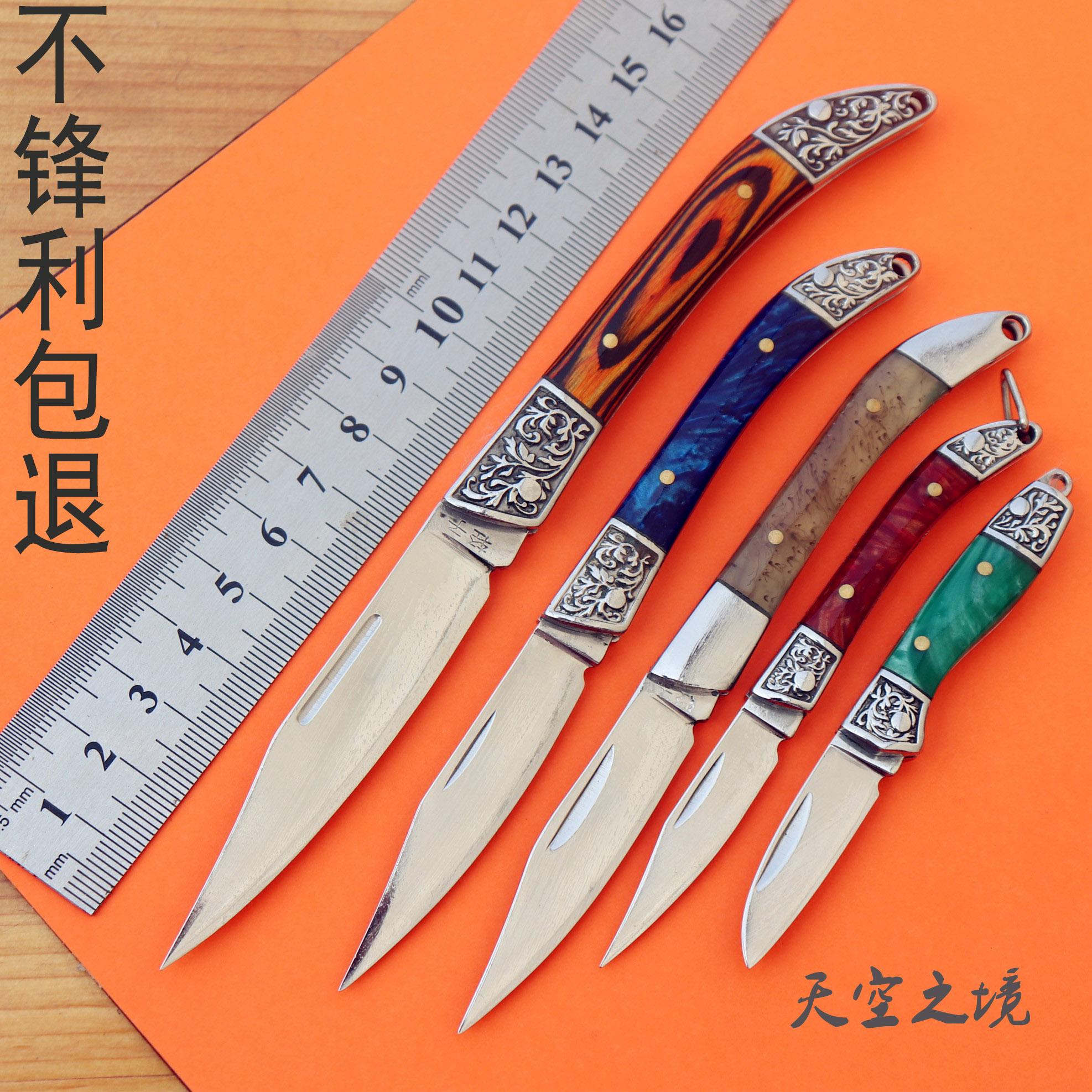 锋利随身精品高硬度折刀折便携叠刀户外防身小刀雕刻刀迷你水果刀