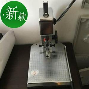 i Consumables Office Binding Cutting Binding Machine Binding Machine Line Paper Cutter Consumables Consumable Equipment Nail