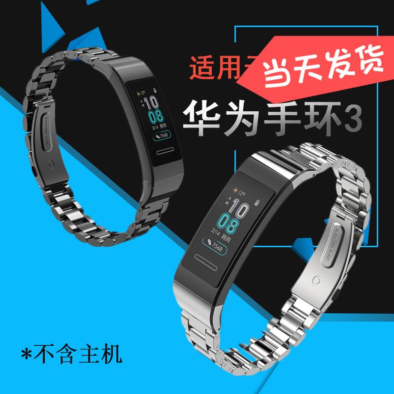 米布斯 适用华为手环3pro/4pro表带 华为手环3表带金属卡扣不锈钢替换带智能运动手环个性时尚非原装真皮腕带