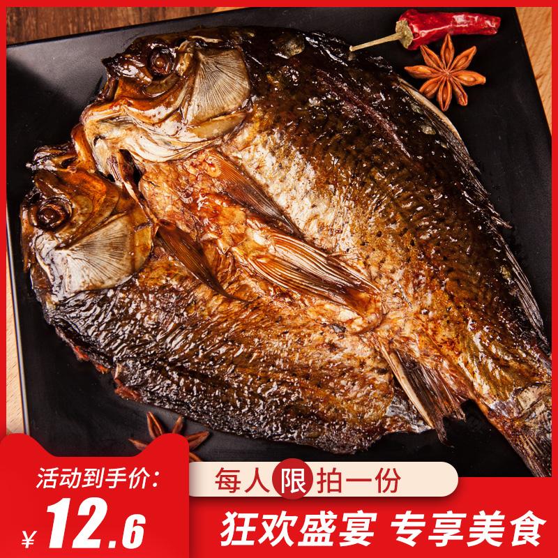 酱板鱼湖南常德特产风干酱卤味辣鱼零食即食香辣整条零食小吃熟食