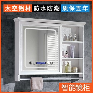Space aluminum bathroom mirror cabinet with shelf mirror bathroom vanity mirror cabinet mirror box wall-mounted storage cabinet wall hanging