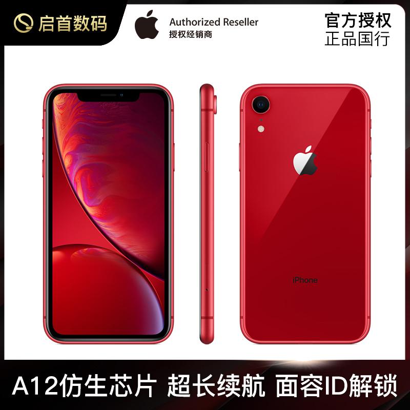 【正品国行  顺丰速发】Apple/苹果 iPhone XR 全网通手机6.1英寸64G/128G/256G 双卡双待手机iPhone XR新品