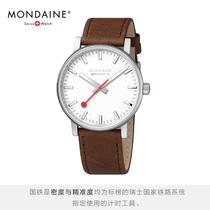 MONDAINE瑞士国铁经典复古红色秒针手表男大表盘品牌防水大气商务