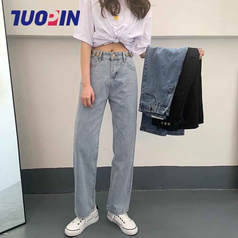 �D品牛仔裤2020新款韩版学生百搭休闲直筒阔腿裤子女宽松薄款春夏