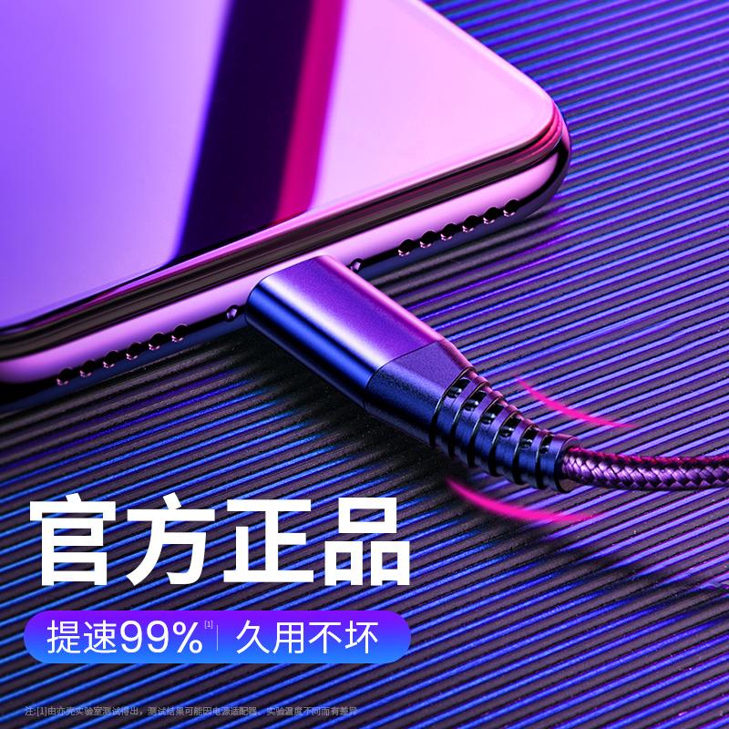 苹果6数据线iPhone6s充电线器7plus手机8p加长X快充sp冲闪充xs2米ipad七短ipone六弯头平果八断电车载自动xr