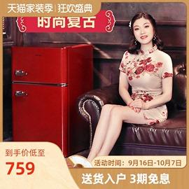惠康108L冰箱家用小型双开门网红冷藏冷冻时尚迷你静音复古冰箱
