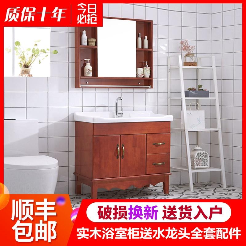 现代简约橡木实木浴室柜组合落地式洗手洗脸盆卫浴卫生间洗漱台
