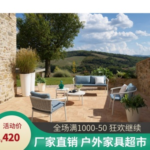 Outdoor tables and chairs tea table three-piece villa courtyard balcony sofa combination home garden rocking chair residential furniture