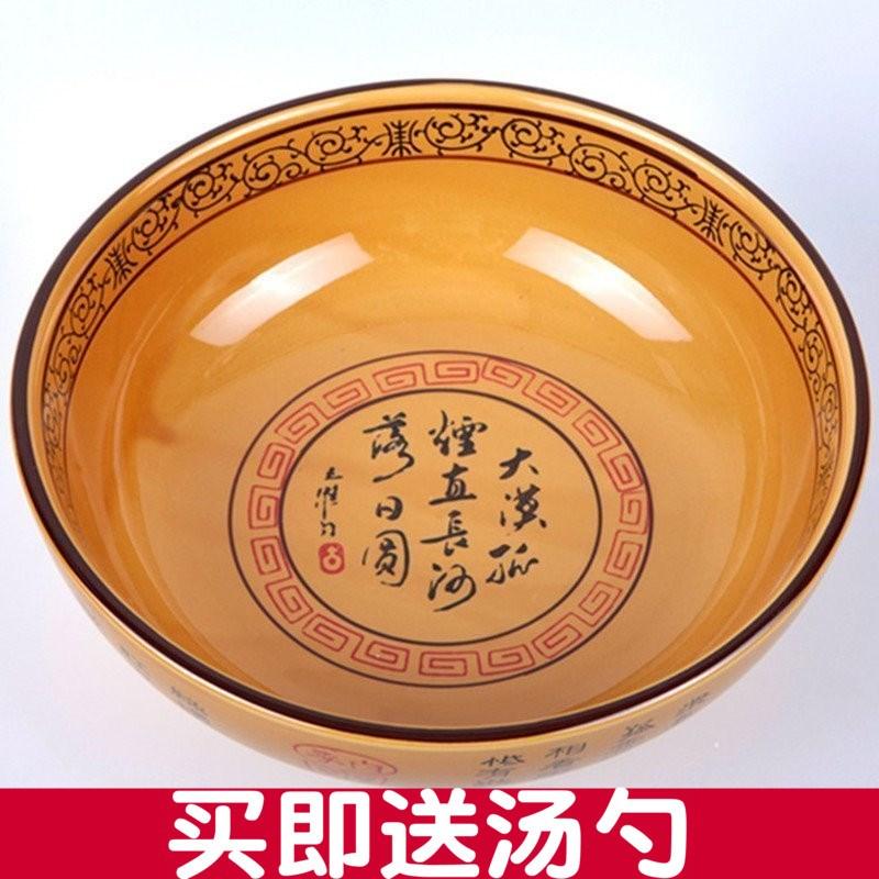 酒店陶瓷餐具汤面碗酸菜鱼盆汤碗大号家用拉面碗水煮鱼大碗和面盆