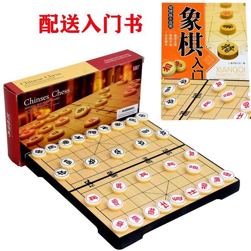 中国象棋儿童成人家用大号折叠磁性棋盘学生仿实木五子棋军棋套装