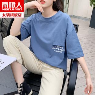 纯棉短袖t恤女装2020年夏季网红ins潮中长款上衣半袖大码体恤宽松图片
