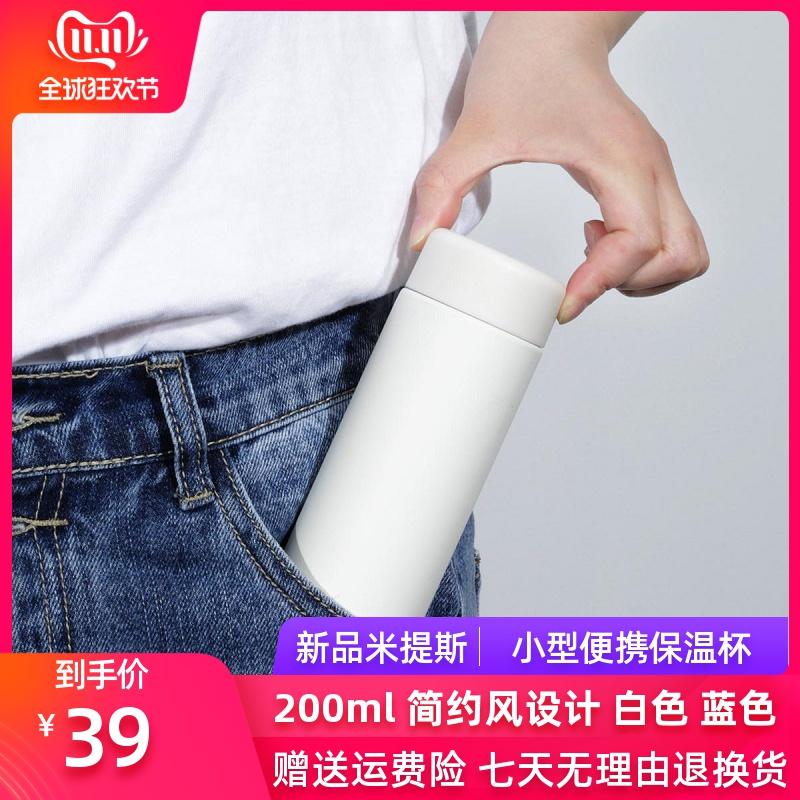 博堡新款保温杯女士便携小型儿童水杯学生可爱简约时尚200ml包邮