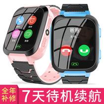 儿童电话手表 初中生成人高中小学生4G智能青少年gps定位手机学生防水男孩多功能手环女孩适用于苹果安卓