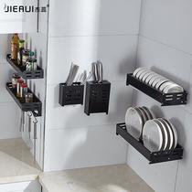 黑色厨房置物架壁挂式收纳神器碗碟刃架锅盖架砧板菜板筷子调料架