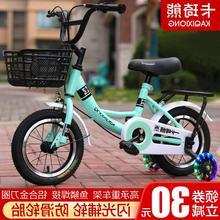 捷安特鑫木玛宝宝自no6车男孩2it-6-7-10岁宝宝女孩脚踏单车(小)孩