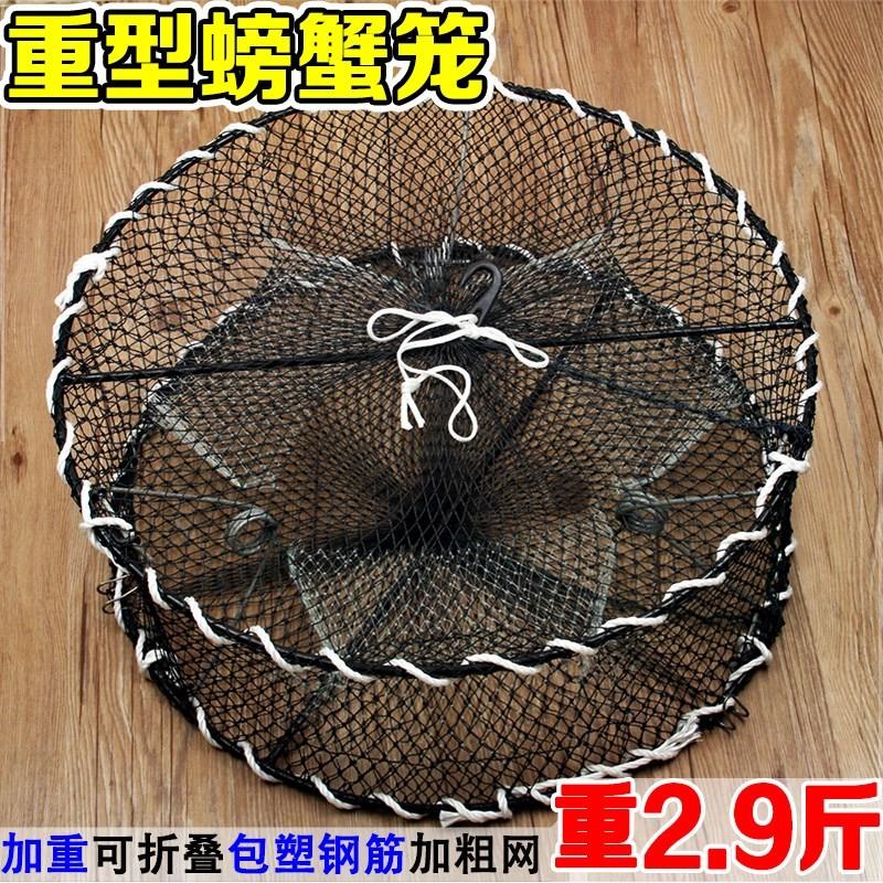 海边抓螃蟹的笼子工具圆形弹簧折叠螃蟹笼子海用笼网淡水大号